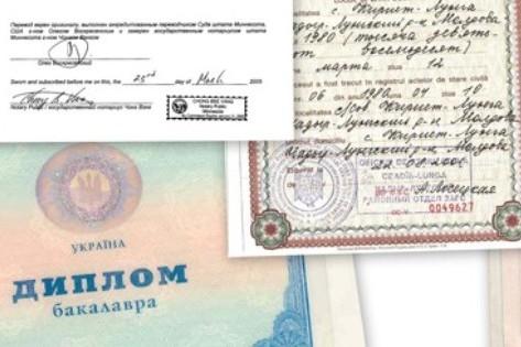 Перевести типовые документы
