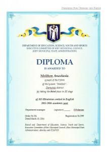Diplom Engl