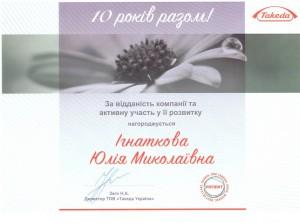 Nagrada ukr