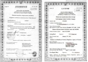Licenzija 1