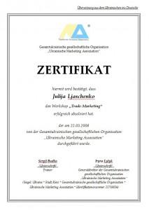 Zertifikat 2008