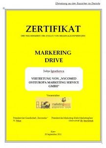 Zertifikat 2011